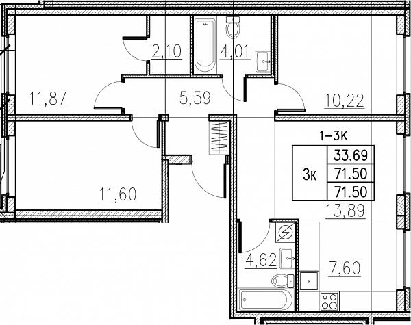 3 комнатная квартира  площадью: 71.5 кв.м